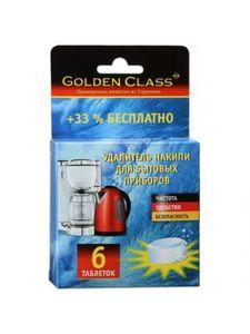 Таблетки для удаления накипи Golden Class, 6 шт.