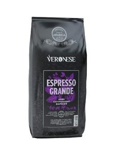 Veronese Espresso Grande
