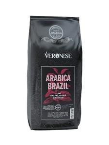Veronese Arabica Brazil